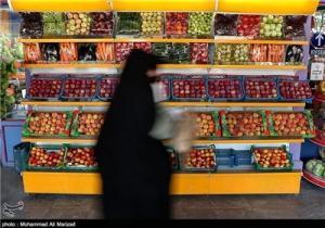 میوه های دور از خانه+جدول قیمت / تسنیم