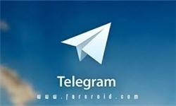 گروه+تلگرام+دختر+و+پسر+گرگان